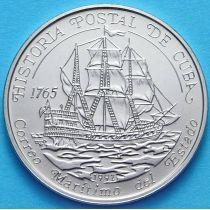 Куба 1 песо 1992 год. Почтовый корабль.