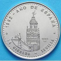 Куба 1 песо 1991 год. Хиральда.