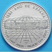 Куба 1 песо 1992 год. Дворец Сан Хорхе.