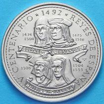 Куба 1 песо 1992 год. Короли Испании.