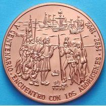 Куба 1 песо 1990 год. Колумб и аборигены. Медь