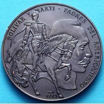 Куба 1 песо 1993 год. Боливар и Марти. Оксидированная медь.