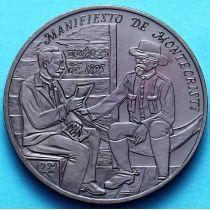 Куба 1 песо 1994 год. Манифест Монтекристи. Оксидированная медь.
