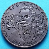 Куба 1 песо 1995 год. Хосе Марти. Оксидированная медь.