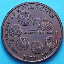 Куба 1 песо 2009 год. 50 лет победы. Оксидированная медь.