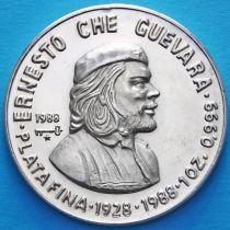 Куба 10 песо 1988 год. Че Гевара. Серебро