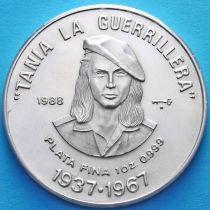 Куба 10 песо 1988 год. Таня. Серебро