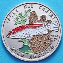 Куба 1 песо 1994 год. Рыба mero amarillo. Эмаль