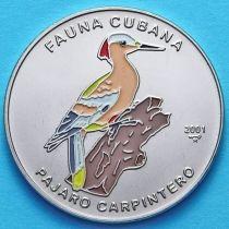 Куба 1 песо 2001 год. Кубинский зелёный дятел. Эмаль
