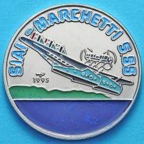 Куба 1 песо 1995 год. Савоя Марчетти. Эмаль