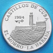 Куба 5 песо 1984 год. Крепость Морро, вид с моря. Серебро. Пруф.