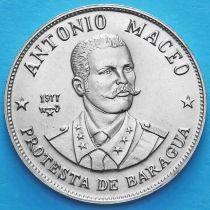 Куба 1 песо 1977 год. Антонио Масео.