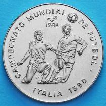 Куба 1 песо 1988 год. ЧМ по футболу в Италии №1.