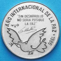 Куба 1 песо 1986 год. Год Мира. Proof.