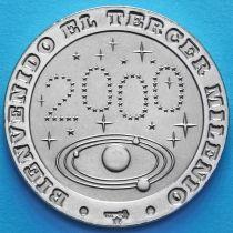 Куба 1 песо 2000 год. Миллениум. Космос.
