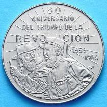 Куба 1 песо 1989 год. Камило Сьенфуэгос и Фидель Кастро.