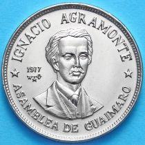 Куба 1 песо 1977 год. Игнасио Аграмонте