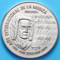 Куба 1 песо 1985 год. Иоганн Себастьян Бах