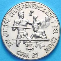 Куба 1 песо 1981 год. XIV Игры Центральной Америки, бокс.