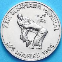 Куба 1 песо 1983 год. XXIII Олимпиада, дзюдо