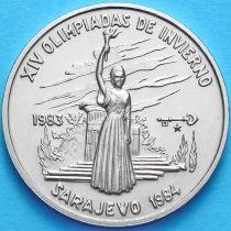 Куба 1 песо 1983 год. XIV Олимпиада в Сараево, факел