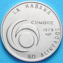 Куба 1 песо 1979 год. Конференция в Гаване