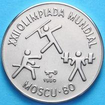 Куба 1 песо 1980 г.  XXII Олимпиада