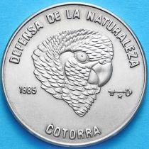 Куба 1 песо 1985 год. Попугай, голова.