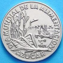 Куба 1 песо 1981 год.  Всемирный День Продовольствия
