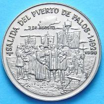 Куба 1 песо 1990 год. Открытие Америки, порт Палос