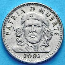 Куба 3 песо 2002 год. Че Гевара