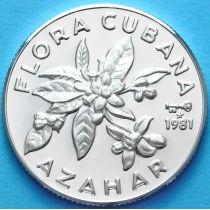 Куба 5 песо 1981 г. Цветы апельсина. Серебро