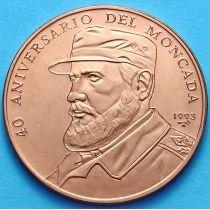 Куба 1 песо 1993 год. Фидель Кастро. Медь.