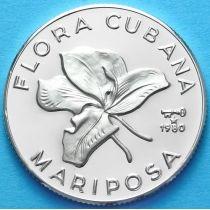 Куба 5 песо 1980 г. Калохортус. Серебро