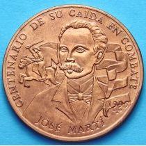 Куба 1 песо 1995 год. Хосе Марти. Медь.