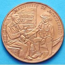 Куба 1 песо 1994 год. Манифест Монтекристи. Медь.