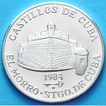 Куба 5 песо 1984 год. Крепость Морро. Серебро