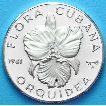 Куба 5 песо 1981 г. Орхидея. Серебро