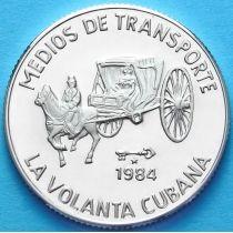 Куба 5 песо 1984 г. Повозка. Серебро