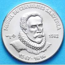 Куба 5 песо 1982 г. Сервантес Сааведра. Серебро