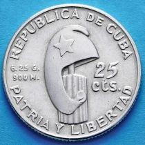 Куба 25 сентаво 1953 год. Хосе Марти. Серебро.