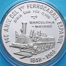 Куба 10 песо 1988 год. Паровоз Барселона - Матаро. Серебро.