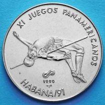 Куба 1 песо 1990 год. Панамериканские игры. Прыжки в высоту.