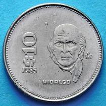 Мексика 10 песо 1985-1986 год.