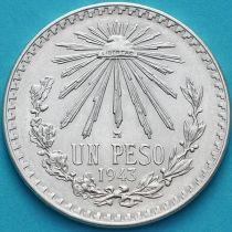 Мексика 1 песо 1943 год. Серебро.