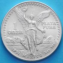 Мексика 1 онза 1991 год. Серебро.