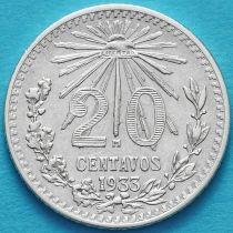 Мексика 20 сентаво 1933 год. Серебро.