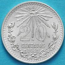 Мексика 20 сентаво 1940 год. Серебро.