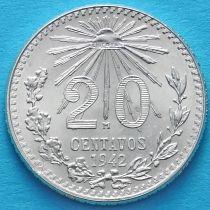 Мексика 20 сентаво 1942 год. Серебро.