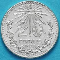 Мексика 20 сентаво 1943 год. Серебро.